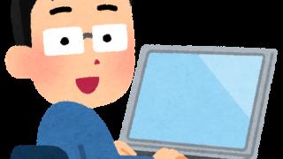computer_writer_man